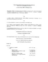 2018.évi.ktgv.rend.5_2018 (II.28.)